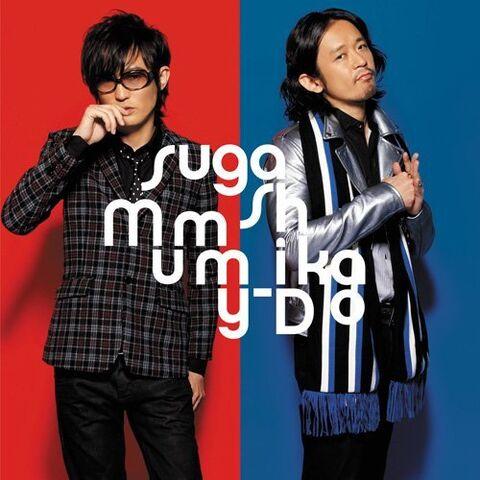File:Suga-shikao-hajimari-no-hi-feat-mummyd-regular.jpg