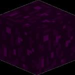 File:Meteor Block.png