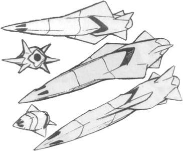 File:Itano-missile.JPG