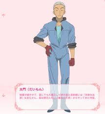 File:Daimon sasami.jpeg