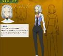 Yukine Mare
