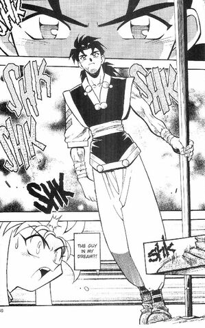 File:Tenchi Muyo! - Vol.09 - Ch.02 - 31.JPG