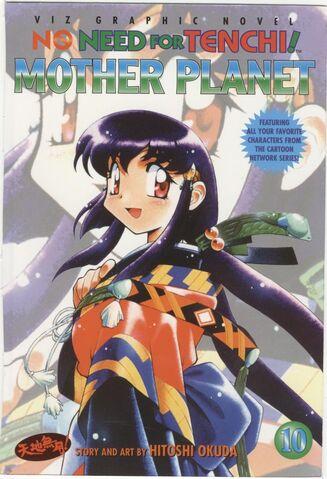 File:Tenchi Muyo! - Vol.10 - Cover.JPG