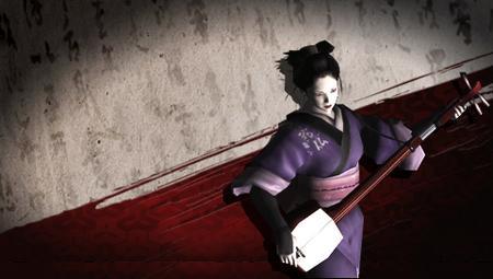 File:Shimatsu-ya woman.jpg