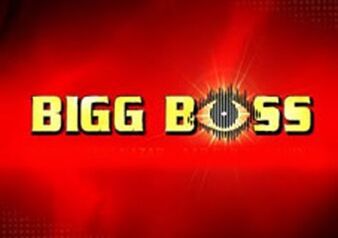Big-Boss-logo1