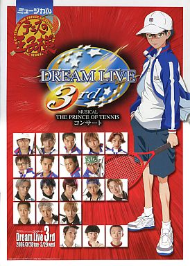 File:Dreamlive3rdpromotional12.jpg
