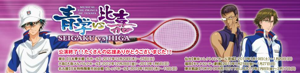 Seigakuvshigapromotional3