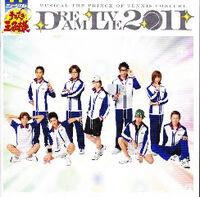 Dream2011