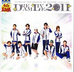 File:Dream2011.jpg
