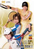 File:Finalmatchrikkaishitenhoji.jpg