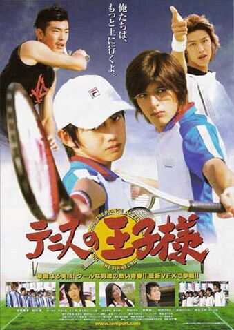 File:0prince-of-tennis-live-action.jpg