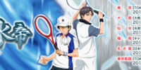 Seigaku vs. Hyotei ~ Nationals
