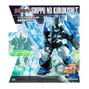 Boxing for Shippu no Kurokishi Σ (JP)