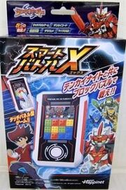 Boxing for Tenkai Knights Smart Battle X