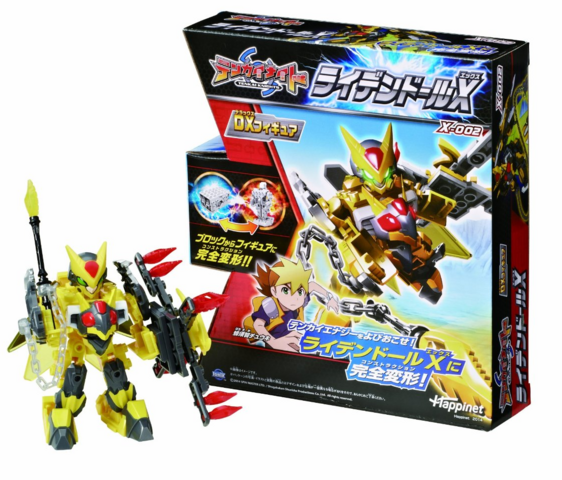 File:LydendorXToyWithPackaging.png