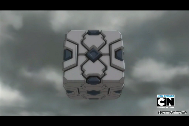 File:Giant Dragon Cube.PNG