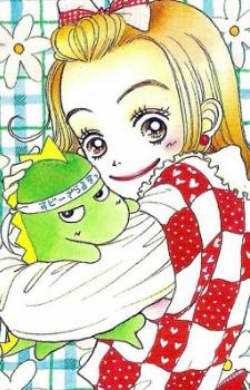 File:Midori-Saejima.jpg