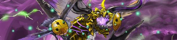 Odin Ultra banner