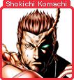 File:ShokichiB.png