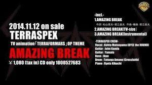 141112 TERRASPEX AMAZING BREAK 音源試聴