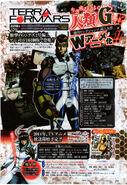 Shonen Jump 2014-34 Ad