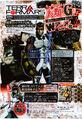 Shonen Jump 2014-34 Ad.jpg