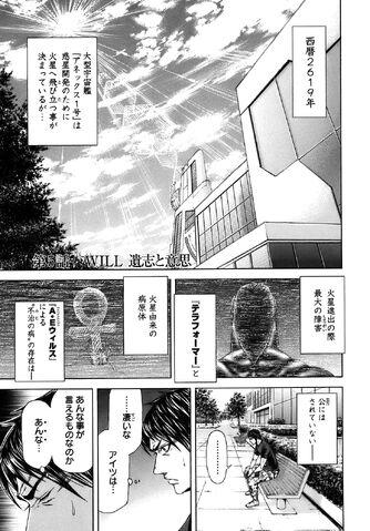 File:Chapter 5.jpg