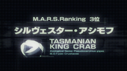 Sylvester's MARS Ranking