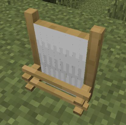 File:Loom yarn.png