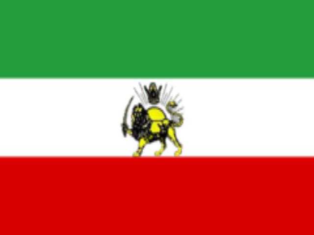 File:Iranas.png