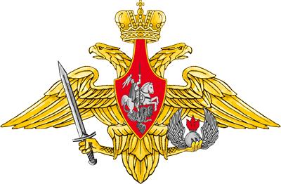 File:RAT medium emblem.png