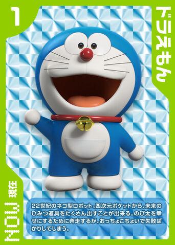 ไฟล์:Doraemon in stand by me.jpg