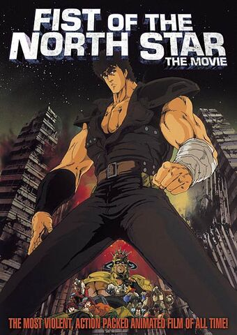 File:Fist of the North Star The Movie 1986 DVD Cover.jpg