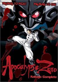 File:Apocalypse Zero DVD Cover.jpg