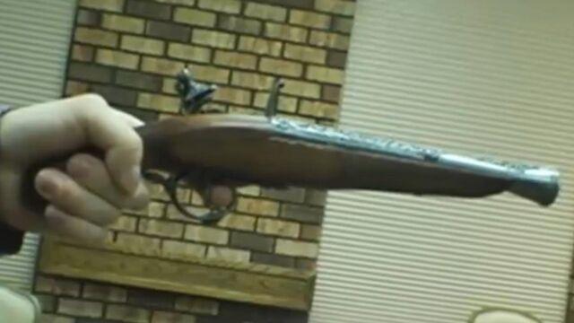File:Magic Gun.jpg