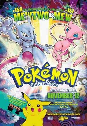 File:Pokemon the first movie ver2.jpg