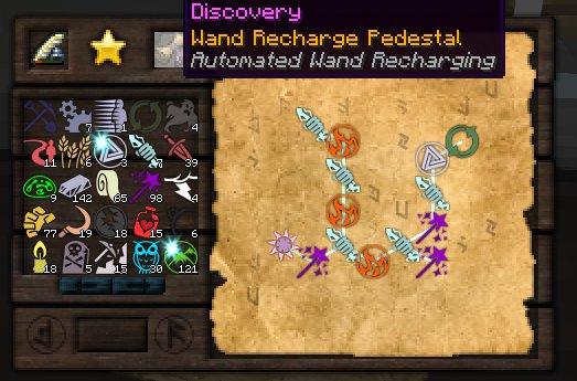 File:Wand Recharge Pedestal.jpg