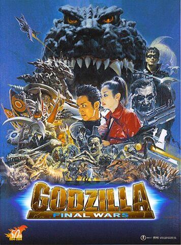 File:Godzilla final wars poster2.jpg