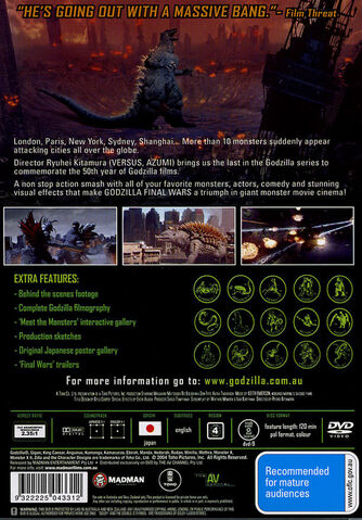 File:Godzilla final wars import (1).jpg