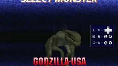 Godzilla Generations Menus