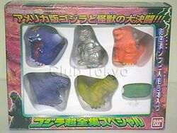 BandaiSuperCollSet Godzilla Super Collection SD Figure Set