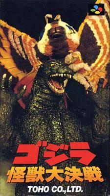 File:GodzillaMonsterWarJPBoxShotSNES Godzilla monster war kaiju daikessen.jpg