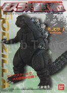 BandaiMKLGojiFrt Godzilla 1994 (Moge-Goji)