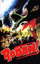 English Rodan Poster