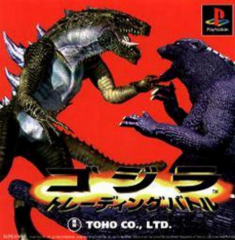 File:Godzilla Trading Battle.png