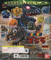 BandaiSofubiColl981DispCard