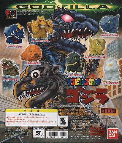 File:BandaiSofubiColl981DispCard.jpg