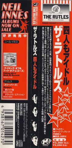 File:Rutles cd japan binder.jpg