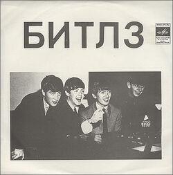 Lib80 ep
