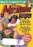 DisneyAdventures-Aug1996